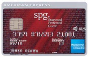 3年使って分かったSPGアメックスカードのメリットとデメリットを隠さず大公開!