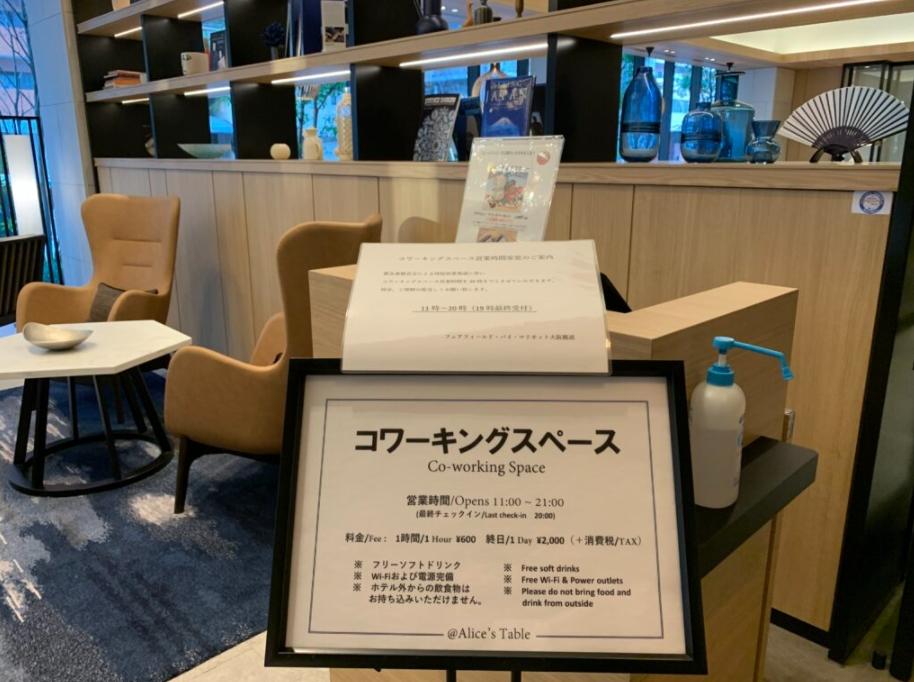 【宿泊記】 フェアフィールド大阪難波・ブログレビュー!日本最安コスパ最高でした!